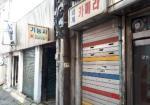 2018타경6007 - 서울중앙 [상가] 서울특별시 종로구 창경궁로13길 21 - 신세계경매투자㈜
