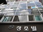 2018타경3735 - 서울동부 [주상복합] 서울특별시 광진구 동일로76길 24-3, 2층201호 - 부동산미래