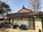 2019타경375 - 서울동부 [대지] 서울특별시 강동구 고덕동 80-12 - 파란법원경매