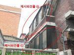 2020타경3250 - 서울남부 [다가구] 서울특별시 영등포구 신길동 347-32 - 부동산미래