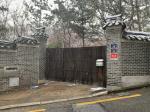 2020타경650 - 서울북부 [대지] 서울특별시 성북구 성북동 7 - (주)조은인연법률경매