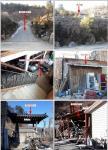 2018타경84771 - 의정부지법 [주택] 경기도 가평군 조종면 연인산로 415 - 부동산미래