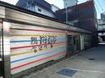 2019타경21616 - 의정부지법 [공장] 강원도 철원군 동송읍 이평로53번길 21-1 - (주)원앤원플러스부동산중개법인