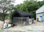 2020타경7029 - 의정부지법 [농사시설] 경기도 연천군 미산면 유촌리 456 - 부동산미래