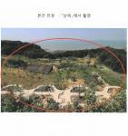 2019타경19261 - 인천지법 [임야] 인천광역시 옹진군 영흥면 내리 1328-35 - 부동산미래