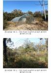 2019타경31476 - 인천지법 [임야] 인천광역시 서구 원창동 산146-35 - 부동산미래