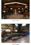 2019타경526608 - 인천지법 [공장] 인천광역시 서구 가좌동 564-41 - 부동산미래
