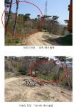 2020타경8014 - 인천지법 [임야] 인천광역시 옹진군 자월면 이작리 산152 - 세종법원경매