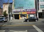2019타경2204 - 부천지원 [근린시설] 경기도 부천시 성지로 66, 1층101호 (고강동,하나빌딩) - 부동산미래