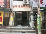 2019타경3931 - 부천지원 [아파트] 경기도 부천시 성주로269번길 45, 4층404호 - 부동산미래