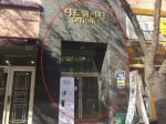 2019타경7203 - 수원지법 [점포] 경기도 화성시 동탄지성로 140, 8층814호 - 법률사무소 한세
