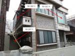 2020타경935 - 성남지원 [주택] 경기도 광주시 역동 54-12 - (주)원앤원플러스부동산중개법인