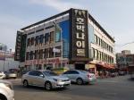 2017타경43235 - 평택지원 [위락시설] 경기도 평택시 중앙로 16 - 부동산미래