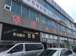 2019타경6407 - 평택지원 [근린시설] 경기도 평택시 탄현로 412 - 부동산미래