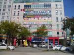 2019타경8380 - 평택지원 [점포] 경기도 평택시 포승읍 도곡리 1121-2 카라타워 2층203호 - 부동산미래