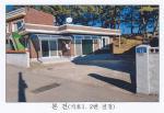 2018타경4092 - 강릉지원 [주택] 강원도 삼척시 근덕면 초곡2길 15 - 부동산미래