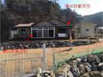 2020타경338 - 제천지원 [창고] 충청북도 제천시 봉양읍 세거리로5길 117 - 믿음경매