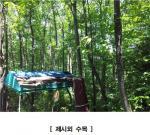 2018타경8620 - 대전지법 [전] 대전광역시 동구 가오동 9-2 - (주)NPL자산관리