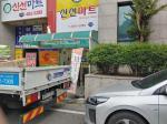 2020타경6023 - 대전지법 [점포] 대전광역시 서구 둔산로 220, 지하1층101호 - 믿음경매