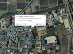 2017타경9816 - 천안지원 [다세대] 충청남도 아산시 둔포면 둔포리 252-3 대진빌라 에이동 2층202호 - 부동산미래