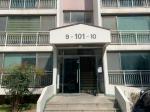 2020타경1535 - 서산지원 [아파트] 충청남도 태안군 태안읍 환동로 18-3, 101동 10층1010호 (태안삼성아파트) - 믿음경매
