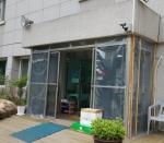 2018타경1762 - 경주지원 [주택] 경상북도 경주시 산내면 대현리 2418-5 - 파란법원경매