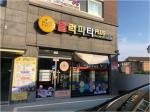 2019타경71207 - 상주지원 [점포] 경상북도 문경시 모전동 11-4 대원퀸즈힐 1동 1층101호 - 부동산미래