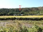 2018타경6298 - 포항지원 [임야] 경상북도 포항시 북구 흥해읍 칠포리 산52 - 부동산미래