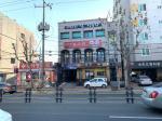 2018타경8249 - 포항지원 [근린주택] 경상북도 포항시 북구 죽도로 34-1 - 부동산미래