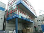 2019타경31426 - 대구서부 [공장] 대구광역시 서구 이현동 42-621 - 부동산미래