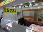 2016타경20847 - 부산지법 [근린상가] 부산광역시 사상구 광장로 7, 1층1523호 (괘법동,르네시떼) - 신세계경매투자㈜