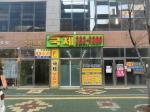2018타경13334 - 울산지법 [아파트] 경상남도 양산시 물금읍 야리2길 29, 1층103호 (증산스퀘어) - 부동산미래