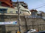 2017타경103468 - 부산서부 [대지] 부산광역시 사하구 괴정동 59-7 - 부동산미래