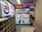 2018타경4297 - 창원지법 [점포] 경상남도 김해시 함박로 120, 상가동 3층307호 - 파란법원경매