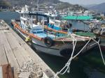 2020타경2266 - 진주지원 [선박]  남해군 미조면 북항 - 부동산미래