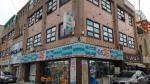 2019타경14594 - 통영지원 [점포] 경상남도 거제시 중곡로5길 16, 3층301호 - 세종법원경매