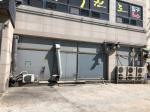 2016타경9262 - 목포지원 [오피스텔] 전라남도 목포시 원산로 67, 4층401호 (산정동,산정타워) - (주)이종대 자산관리센터
