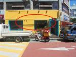 2019타경6165 - 목포지원 [점포] 전라남도 목포시 창평동 8-2 3층302호 - 믿음경매
