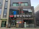 2019타경522 - 군산지원 [근린상가] 전라북도 익산시 배산로24길 10-15, 1동 1층에이101호 - 부동산미래