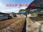 2019타경5893 - 군산지원 [답] 전라북도 익산시 용안면 용두리 587-10 - (주)원앤원플러스부동산중개법인
