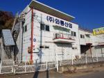 2018타경12052 - 고양지원 [근린시설] 경기도 고양시 일산동구 성현로268번길 211 - 부동산미래