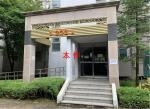 2020타경5774 - 고양지원 [아파트] 경기도 고양시 일산동구 숲속마을1로 55, 202동 13층1304호 (풍동,숲속마을) - (주)조은인연법률경매