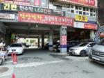 2018타경6870 - 안산지원 [근린시설] 경기도 안산시 단원구 안산천서로 9, 5층501호 - 부동산미래