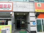 2018타경9329 - 안산지원 [근린시설] 경기도 안산시 단원구 원포공원1로 64, 4층401호 (초지동,키즈타운2) - 부동산미래