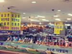 2018타경50983 - 안산지원 [근린상가] 경기도 안산시 단원구 중앙대로 915, 2층69호 (고잔동,월드코아) - 부동산미래