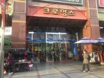 2019타경3212 - 안산지원 [근린시설] 경기도 광명시 오리로 970, 3층3035호 (광명동,광명크로앙스) - 파란법원경매