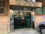 2019타경58328 - 안산지원 [다세대] 경기도 안산시 상록구 서암로1길 38, 3층301호 (사동,서암마을) - 부동산미래